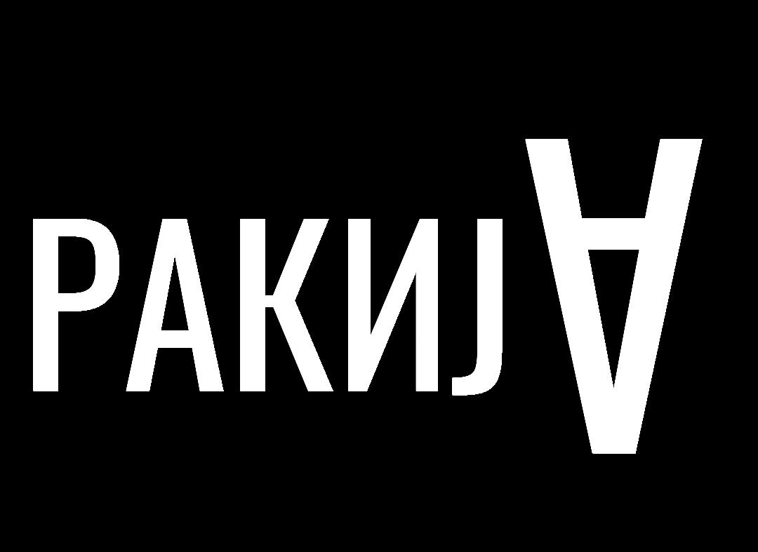 ракиј∀